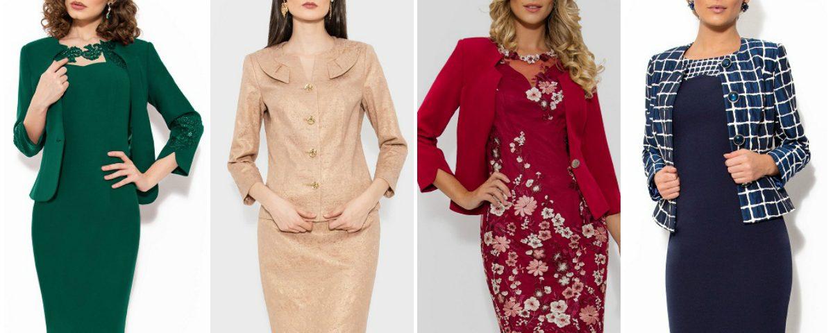 Compleuri Dama si Costume Elegante Marimi Mari Online